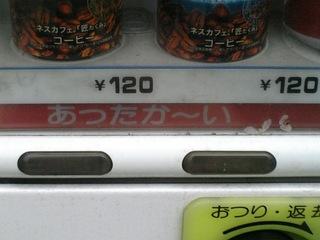 Dvc00146
