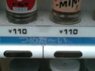Dvc00147_1
